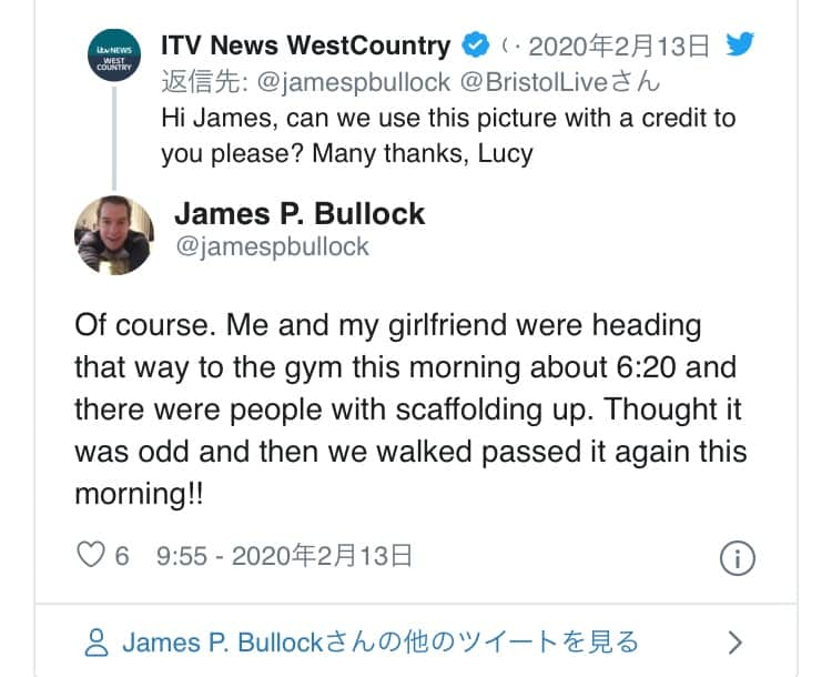 james bullock, discovered banksy valentine's girl and  flowers in bristol