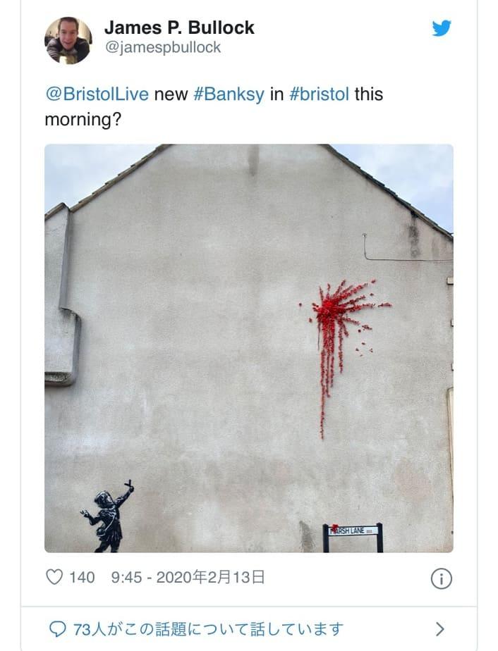 @bristolliv, new banksy in bristol this morning?