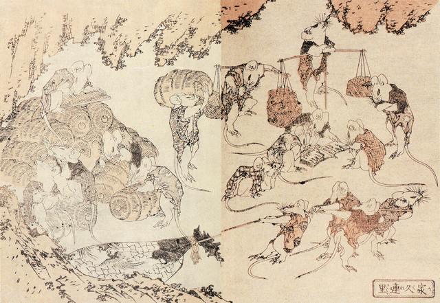葛飾北斎のネズミ『北斎漫画』十編より「家久連里」